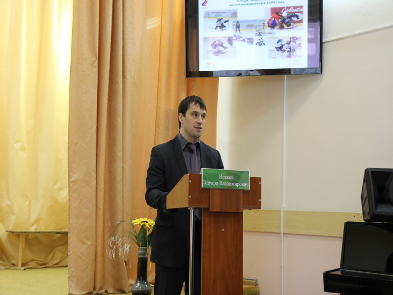 The Paralympic lessons in Ugra (November 27, 2013)