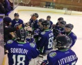 "Sledge Hockey Club ""Ugra"" shut out Orenburg team."